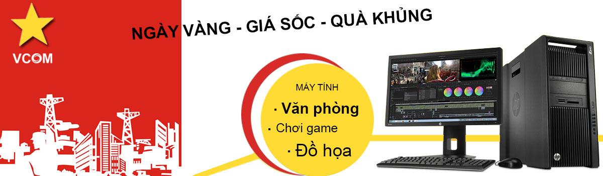 VCOM khuyến mại mua máy tính ngày vàng 30-04