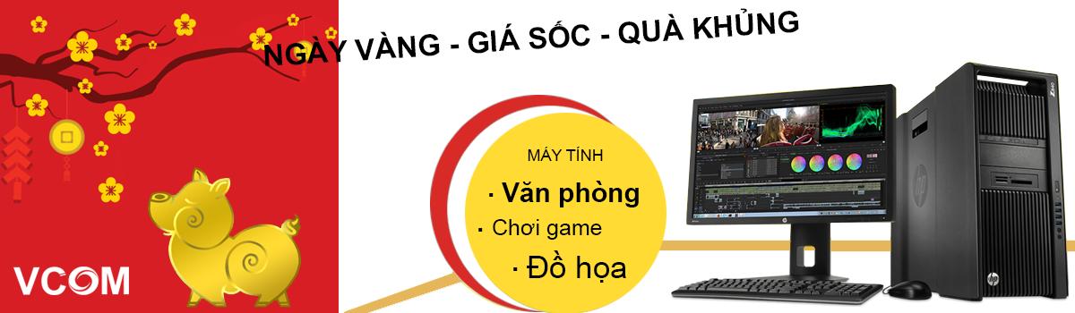 VCOM khuyến mại mua máy tính tặng quà khủng mừng giáng sinh 2019